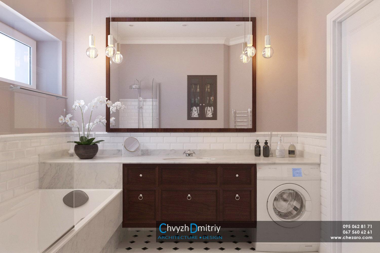 Санузел ванная умывальник классический дизайн зеркало душевая постирочная