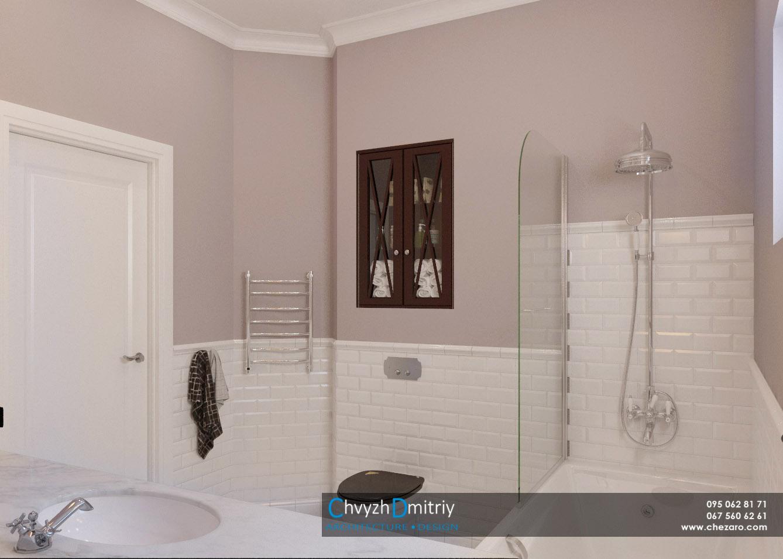 Санузел ванная умывальник классический дизайн зеркало душевая постирочная унитаз инсталляция мрамор керамогранит ретро дизайн полотенцесушитель