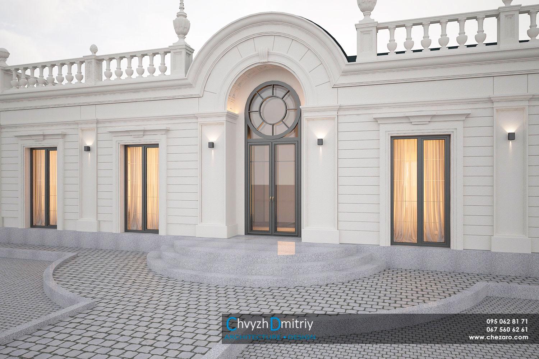 Проектирование дизайн архитектура коттедж особняк классика неоклассика фасад балясины дом резиденция