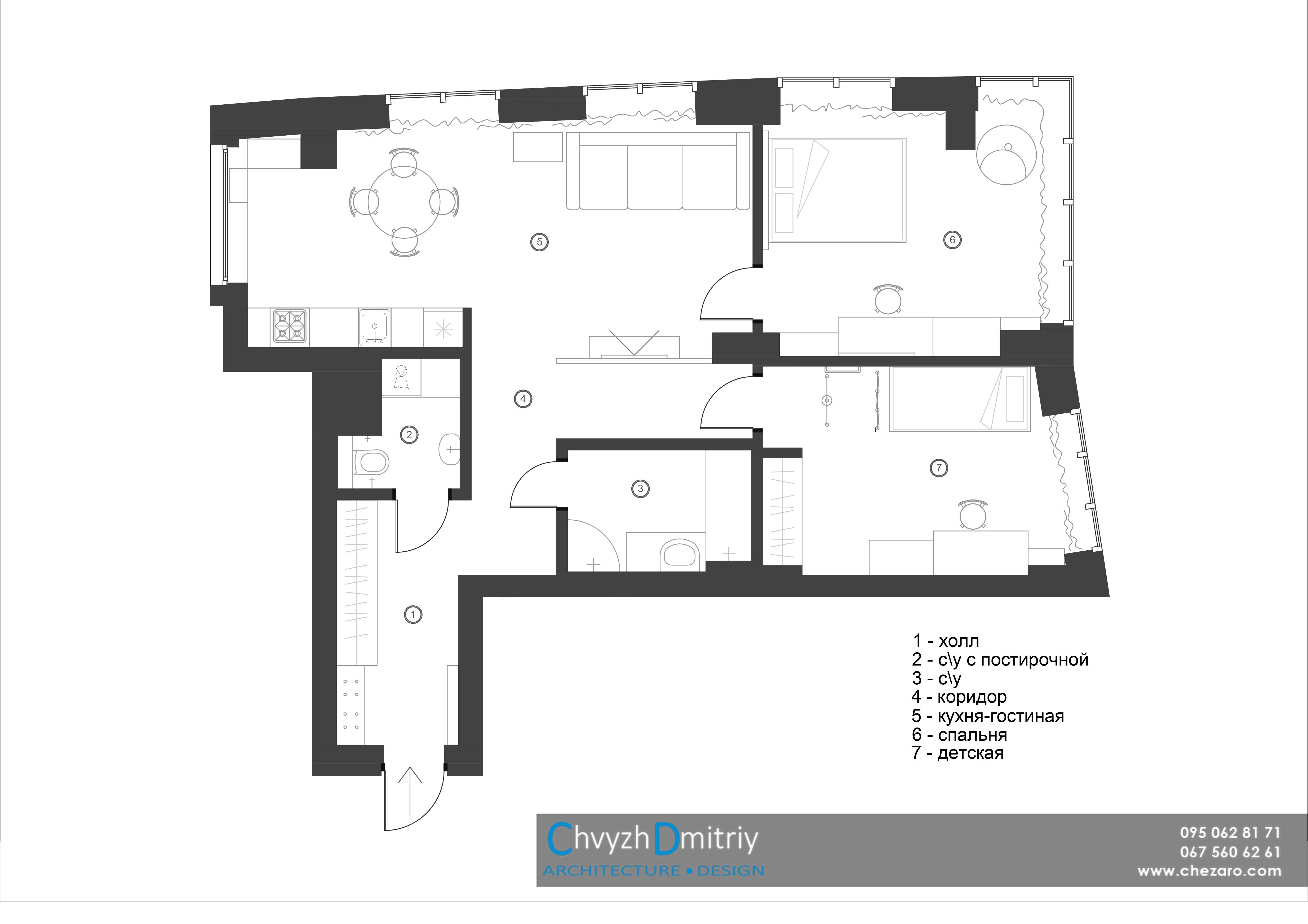 Планировка квартиры для трех человек Квартира 90 м.кв. в ЖК «Панорама» Днепр